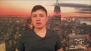 Апокалипсис сегодня! | Авторский Тренинг в Новосибирске | Сергей Богута