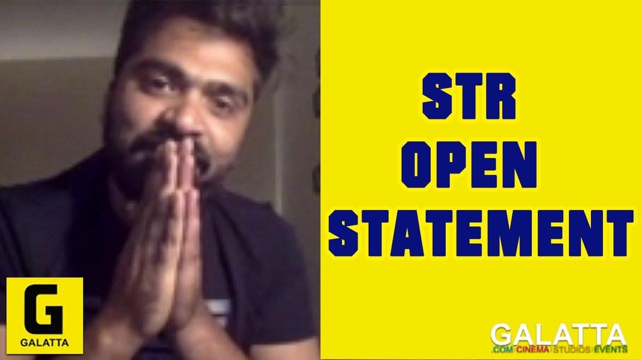 Str Declares He Will Become Superstar Simbu Hot Statement Chekka Chivantha Vaanam