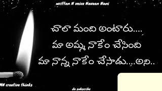 Telugu WhatsApp Status 2019|VidStatus|
