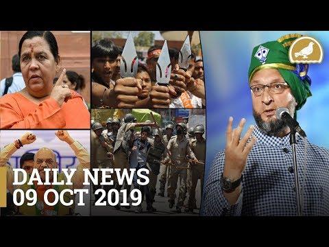Siasat ki khabrein 9th Oct 2019