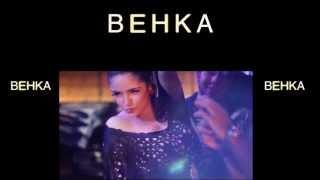 Sanam   SQS - Behka (video & Lyrics)