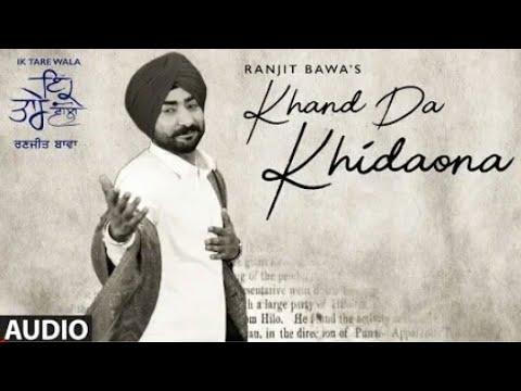 Khand Da Khidaona (full song) | ranjit bawa | lovely noor | beat minister | new punjabi song 2018