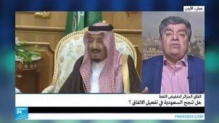 ...هل تنجح السعودية في تطبيق اتفاق الجزائر لتخفيض إنتاج