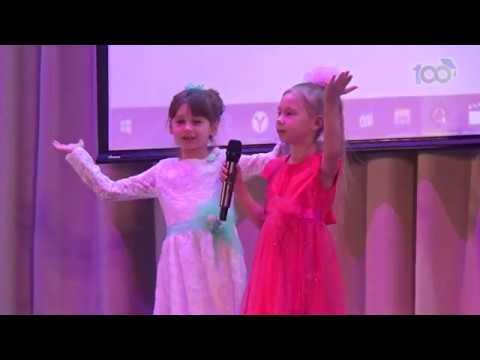 Концерт ко Дню матери в школе №100 (22.11.2019)
