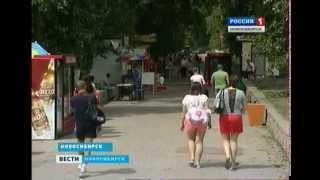 Новосибирцы жалуются, что вынуждены платить за въезд на городской пляж(, 2014-07-21T05:00:00.000Z)