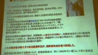 6.同志社-新島襄:熊本バンドのメンバーとは?