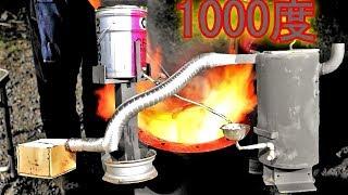 廃油ストーブ完成!1000度でチャーハン作ってみたしかし・・・・・・Waste oil Burner 最強ストーブ  part2