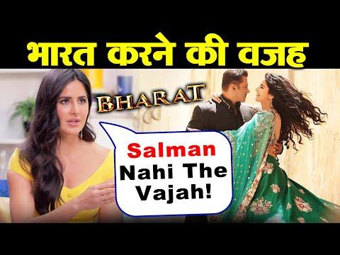 Here's What Katrina Kaif Says About Signing Salman Khan's Bharat