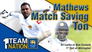 Angelo Mathews speaks after his match saving Ton