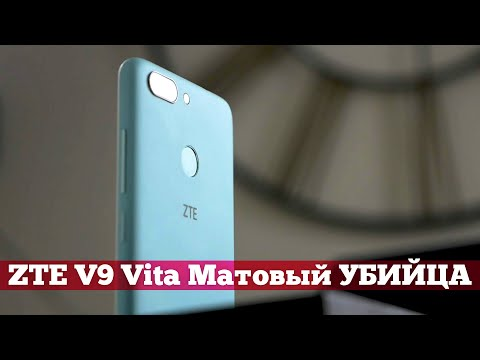 ZTE V9 Vita: Чистый Android, NFC и ДВОЙНАЯ камера за 10к