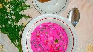 Как Приготовить Литовский Холодный Борщ - DIY Еда и Напитки - Guidecentral