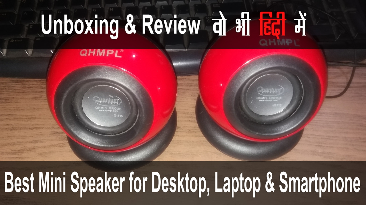 Image Result For What Smartphone Has The Best Speakers