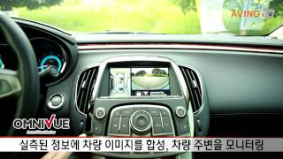 아이머큐리 내비게이션 옴니뷰 영상