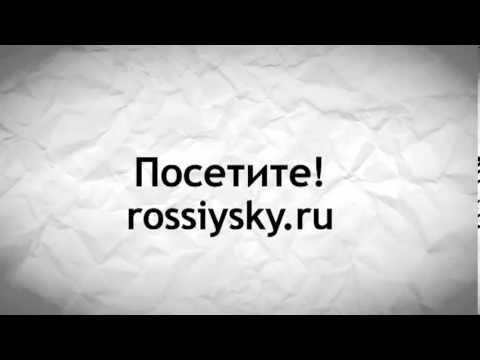 Создание веб-сайтов в Rossiysky Project
