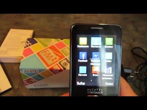 1 часть Обзора Alcatel One Touch 2007D