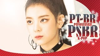 [LEGENDADO PT-BR] LIA MAKING FILM - ITZY