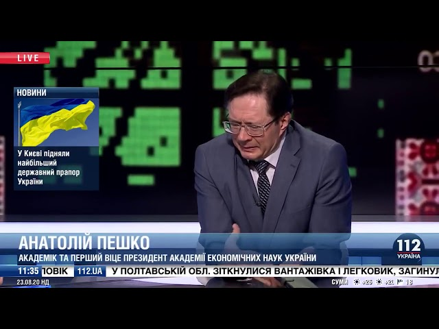 Выборы на Донбассе  Уровень жизни украинцев  Анатолий Пешко на 112, 23 08 2020