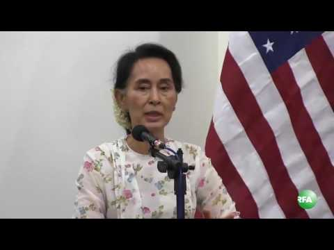 Joint Press Briefing of Daw Aung San Suu Kyi and John Kerry