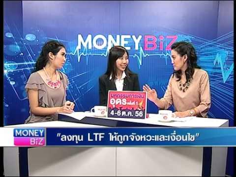 "MoneyBiz_Managing Money""ลงทุนLTFให้ถูกจังหวะและเคลื่อนไหว""190956"