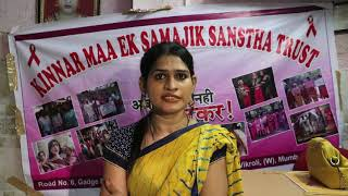 Sunali from transgender persons NGO Kinnar Maa, October 2017