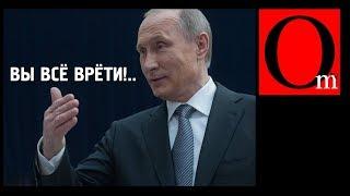 Закулисье дезинформационной помойки. Затычка рупоров Кремля