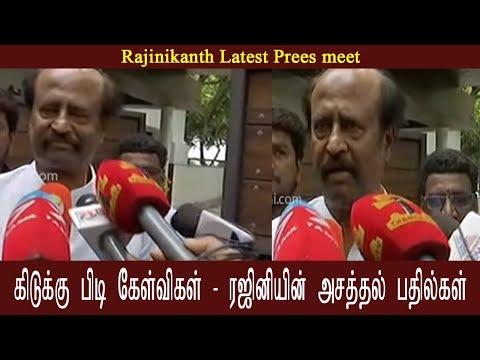 கிடுக்கு பிடி கேள்விகளும், ரஜினியின் அசத்தல் பதில்களும்  - Rajini Latest Press Meet