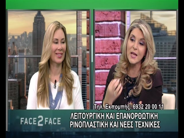 FACE TO FACE TV SHOW 318