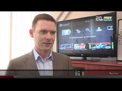 ТНТ-Новый Регион: Живу в Ижевске (07.08.2014)