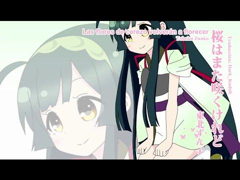 (Lamaze-P feat.Tohoku Zunko) Sakura mata sakukeredo (Sub español/Romaji)