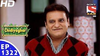 Chidiya Ghar - चिड़िया घर - Episode 1322 - 26th December, 2016