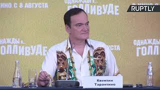 Пресс-конференция Тарантино в преддверии российской премьеры «Однажды в Голливуде» — LIVE