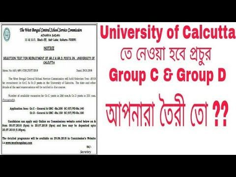 University of Calcutta তে অনেক Group - C & Group - D post a