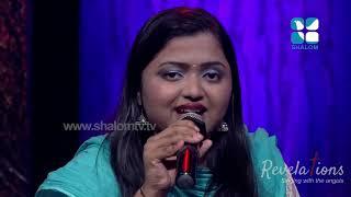 येशु मसीह तेरे जैसा है कोई नहीं | Hum Gaye Hosanna | Christian Devotional | Revelations Mangalore