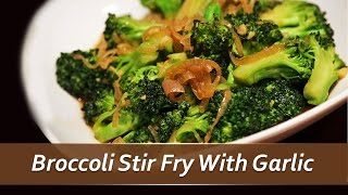 Broccoli Garlic Stirfry Recipe - Tasty Quick Dinner Recipes
