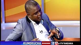 KUMEKUCHA: Miundombinu ya elimu Machi 14,2019..