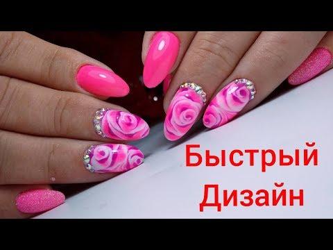 Маникюр френч розовый с рисунком
