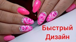 Красивый и простой дизайн ногтей розовый цветок  ТОП удивителные дизайны ногтей