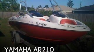sold used 2004 yamaha ar210 in oceanside california