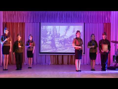 Мы - наследники Победы (муниципальный этап, Ялта)