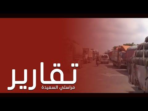 إضراب سائقي الشاحنات في تعز بسبب جبايات النقاط العسكرية