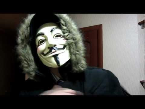 Утро анонимуса