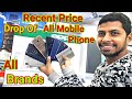 Recent Price Drop of All Mobile Phone Brands