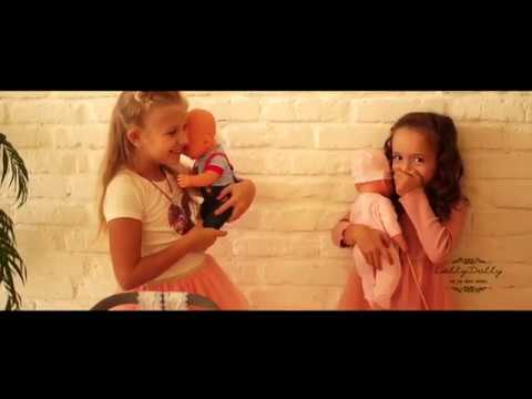 Коляска для куклы DeCuevas