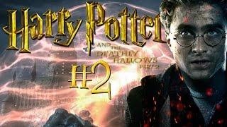 Гарри Поттер и Дары Смерти. Часть 2 - Прохождение #2