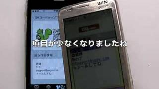 Repeat youtube video iPhone「メールしてね」 ケータイ編