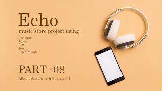 music-store-project-in-php-part-8-album-section-3-search-1
