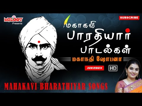 Bharathiyar Songs | Classical, Patriotic & Devotional Songs | Mahanadhi Shobana |