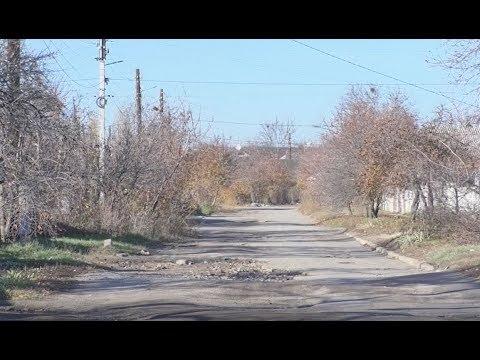 АТН Харьков: Дороги - 14.11.2019