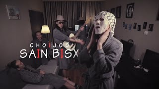 Choi Joo - Sain bisx /Official Lyric Video/