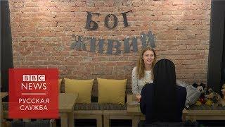 Кафе без цен: как устроен христианский ресторанный бизнес?